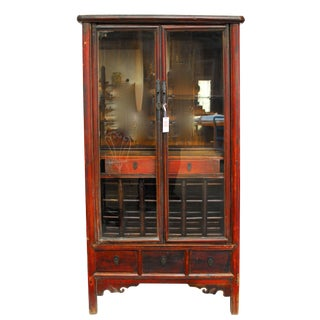 Chinese Ming Style Tapered Wine Cabinet