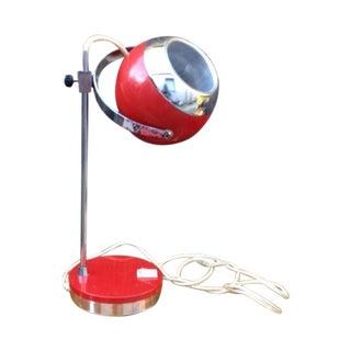 Mid-Century French Eyeball Desk Lamp