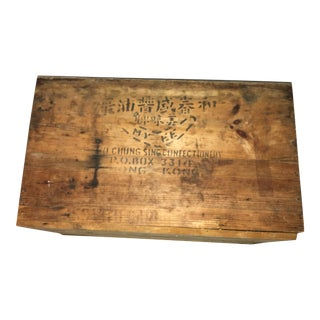 Hong Kong Confection Dovetail Wood Crate