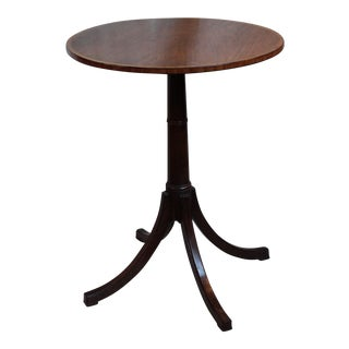 Antique English Mahogany Pedestal Side Table
