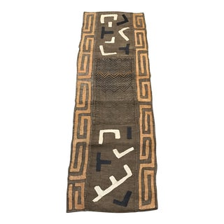 African Tribal Art Handwoven Kuba Cloth Panel