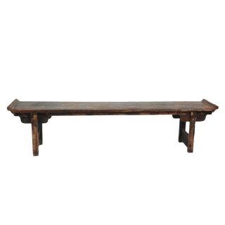 Vintage Long Ming Bench