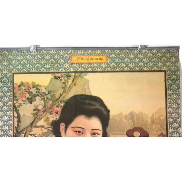 Image of Vintage Asian 1930s Wall Advertisement