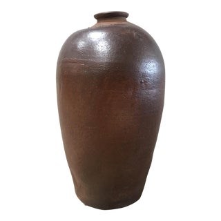 Vintage European Ceramic Vase
