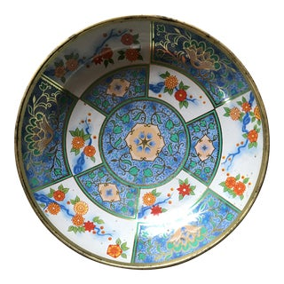 Floral Tin Pedestal Bowl