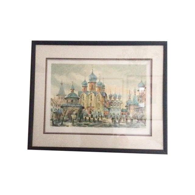 "Anatole Krasnyansky ""Rustov Kremlin"" Serigraph - Image 1 of 8"