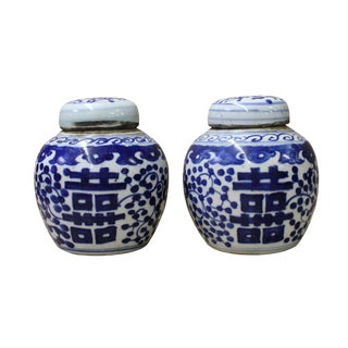 "Blue White ""Double Happiness"" Porcelain Ginger Jars - A Pair"