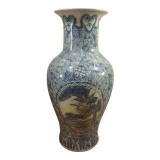Asian Blue & White Vase