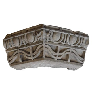 Sullivan Designed Terra Cotta Facade Fragment from the Chicago Stock Exchange
