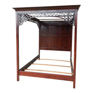 Cherry Chinese Chippendale Style Paneled Headboard Queen Size Bed