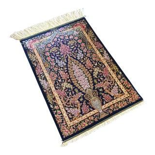 Handmade Persian Signed Silk Rug From Iran - 2' x 3'