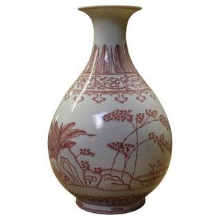 Chinese Red & White Porcelain Vase