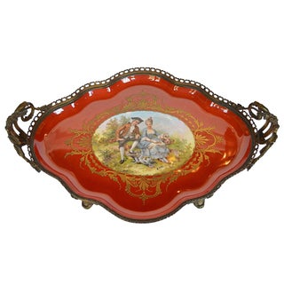Antique 19th-Century Sevres Style Shallow Bowl