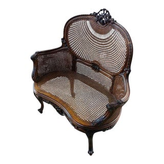 Beautiful French Louis XVI carved Cane Corbeille Settee Chair