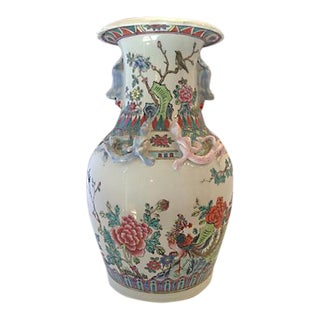 Chinoiserie Foo Dog & Serpent Motif Vase