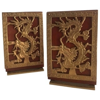 Pair of Brass Bookends With Asian Chinese Dragon Motif