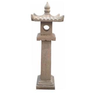 Stone Garden Lantern