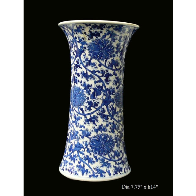 Image of Chinese Vintage Blue & White Flower Porcelain Vase