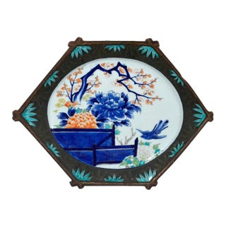 Japanese Painted Porcelain Dish