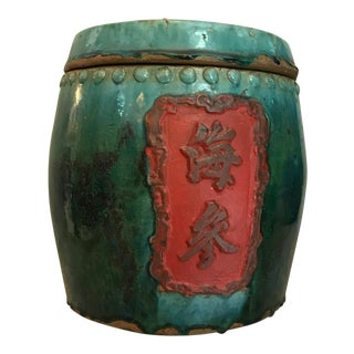 Oriental Turquoise Pottery Jar