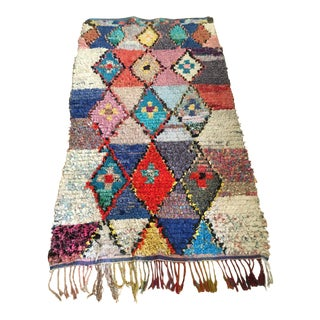 "Vintage Moroccan Boucherouite Rug - 4'3"" x 7'5"""
