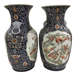 Chinoiserie Vintage Peach Vases with Lion Handles - A Pair