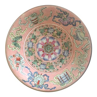 Vintage Asian Large Round Pink Traditional Floral Ceramic Decorative Platter Bowl