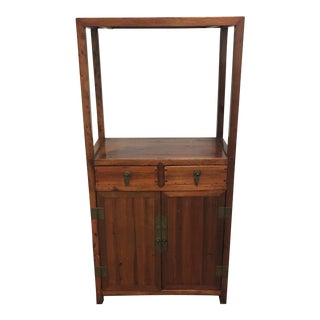 Vintage 19th Century Chinese Cabinet