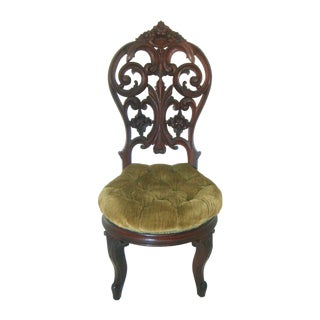 High Style Mahogany Accent Chair