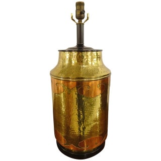 1970s Copper and Brass Table Lamp