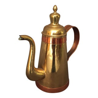 Vintage Gold Copper Coffee Pitcher