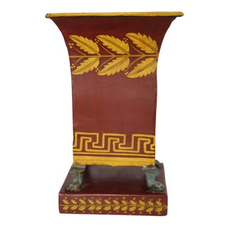 Handpainted Deep Red Tole Urn with Footed Base