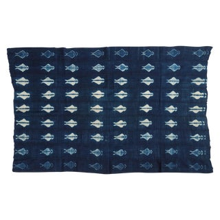 "Vintage African Textile Throw - 3'4"" X 5'3"""