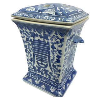 Blue & White Square Chinoiserie Floral Jar