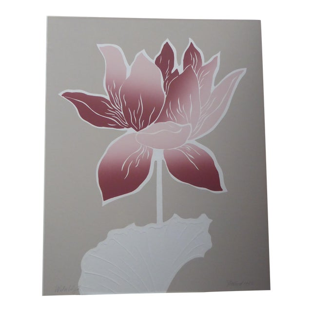 1983 Large Graphic Floral Serigraph I - Image 1 of 7