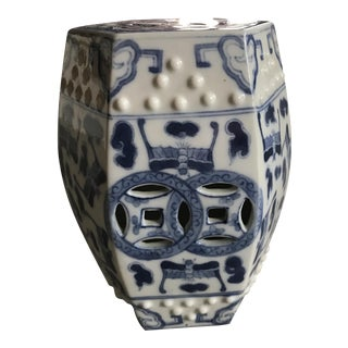 Chinese Luck Blue & White Bats Garden Stool