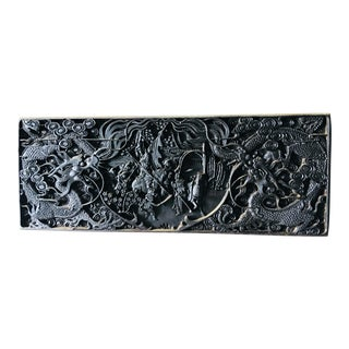 Large Antique Hand Carved Black Lacquer Plaque