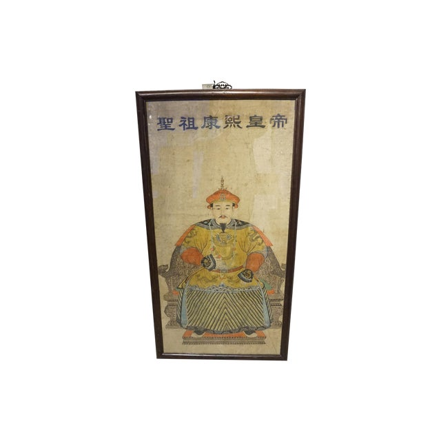 Chinese Ancestor Portrait - Image 1 of 5