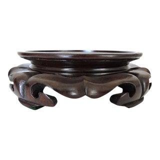 Vintage Oriental Rosewood Display Stand