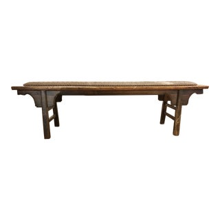 Antique Chinese Wood Bench