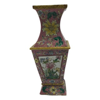 Asian Antique Hand Painted Colorful Porcelain Vase