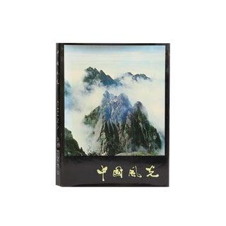 China Scenes Beijing Pictorial Book