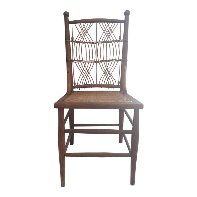 antique rush cane seat side chair chairish. Black Bedroom Furniture Sets. Home Design Ideas