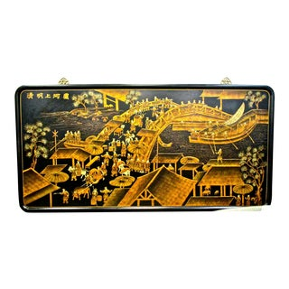 """Yellow Bridge"" Chinese Wall Plaque"
