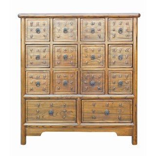Chinese 14 Drawer Wood Storage Cabinet
