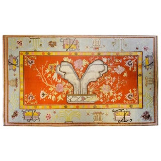 Rare Early 20th Century Khotan Rug