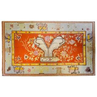 Rare Early 20th Century Khotan Rug