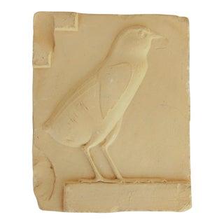 Metropolitan Museum of Art Egytian Bird Plaque
