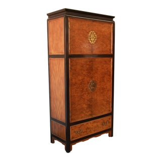 Century Furniture Black Lacquer & Burlwood Armoire
