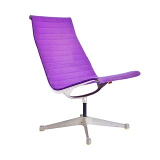 Purple Eames Lounger by Herman Miller